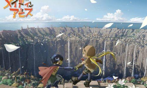 【微妙】「メイドインアビス」をアニメを見始めたおっさんが見てみた!【レビュー・感想・評価★★★☆☆】 #メイドインアビス #miabyss