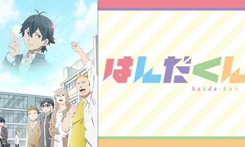 【★★★☆☆】「はんだくん」をアニメを見始めたおっさんが見てみた!【感想・レビュー・評価】 #はんだくん