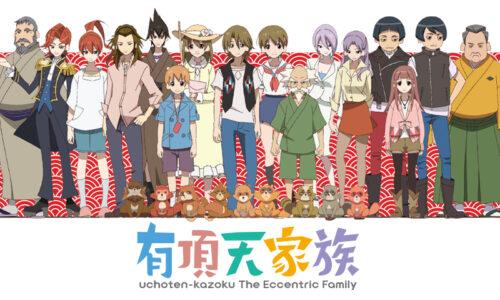 【面白い】「有頂天家族」をアニメを見始めたおっさんが見てみた!【感想・レビュー・評価★★★★★】#有頂天家族