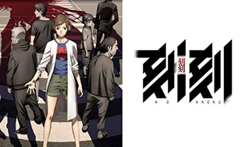 【面白い!】「刻刻」をアニメを見始めたおっさんが見てみた!【レビュー・感想・評価★★★★★】 #刻刻 #こっこく