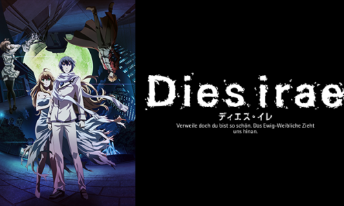 【これはヒドイ】「Dies irae(ディエス・イレ)」をアニメを見始めたおっさんが見てみた!【感想・レビュー・評価★☆☆☆☆】 #diesirae_A #Diesirae #ディエスイレ