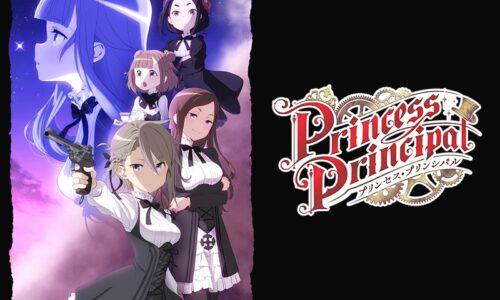 【面白い!】「プリンセス・プリンシパル」をアニメを見始めたおっさんが見てみた!【評価・レビュー・感想★★★★☆】 #プリンセスプリンシパル #プリプリ
