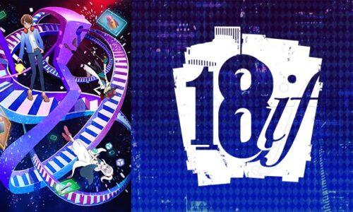 【これはヒドイ】「18if」をアニメを見始めたおっさんが見てみた!【評価・感想・レビュー★☆☆☆☆】 #18if