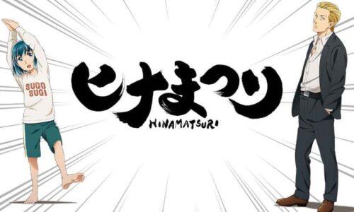 【面白い】「ヒナまつり」をアニメを見始めたおっさんが見てみた!【評価・レビュー・感想★★★★★】 #ヒナまつり #田中貴子 #中島ヨシキ