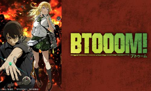 【絵が良い!】「BTOOOM!」をアニメを見始めたおっさんが見てみた!【評価・レビュー・感想★★★☆☆】 #BTOOOM #ブトゥーム #爆弾