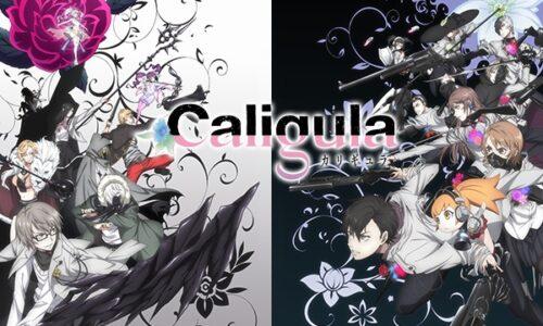 【賛否両論】「Caligula -カリギュラ-」をアニメを見始めたおっさんが見てみた!【評価・レビュー・感想★★★☆☆】 #声優 が豪華!#Caligula_Anime #Caligula #カリギュラ