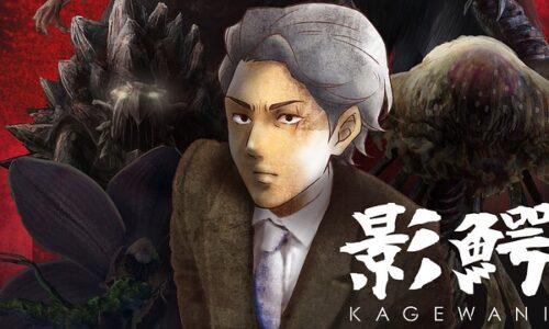 【面白い】「影鰐-KAGEWANI-」をアニメを見始めたおっさんが見てみた!【評価・レビュー・感想★★★☆☆】 #影鰐 #KAGEWANI #MSSP #96猫