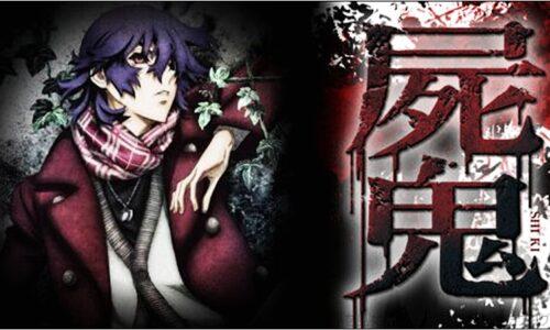 【つまらない】「屍鬼」をアニメを見始めたおっさんが見てみた!【評価・レビュー・感想★★☆☆☆】 #屍鬼 #小野不由美 #GACKT