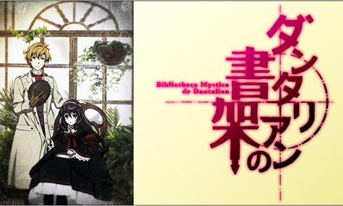 【ダリアンかわいい】「ダンタリアンの書架」をアニメを見始めたおっさんが見てみた!【評価・レビュー・感想★★★☆☆】 #ダンタリアンの書架 #dantalian