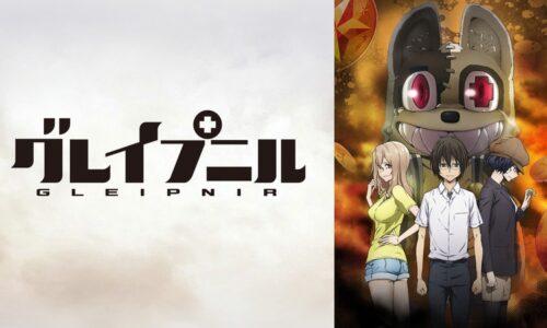 【面白い】「グレイプニル」をアニメを見始めたおっさんが見てみた!【評価・レビュー・感想★★★☆☆】 #グレイプニル #gleipnir
