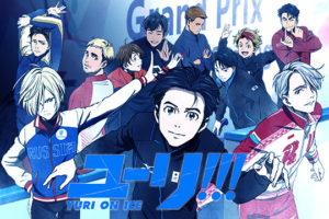 【超名作!】「ユーリ!!! on ICE」をアニメを見始めたおっさんが見てみた!【評価・レビュー・感想★★★★★】 #ユーリonICE #yurionice #YOI