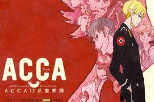【面白い】「ACCA13区監察課」をアニメを見始めたおっさんが見てみた!【レビュー・感想・評価★★★★★】 #ACCA13区監察課 #ACCA @ACCA_anime #アニメ